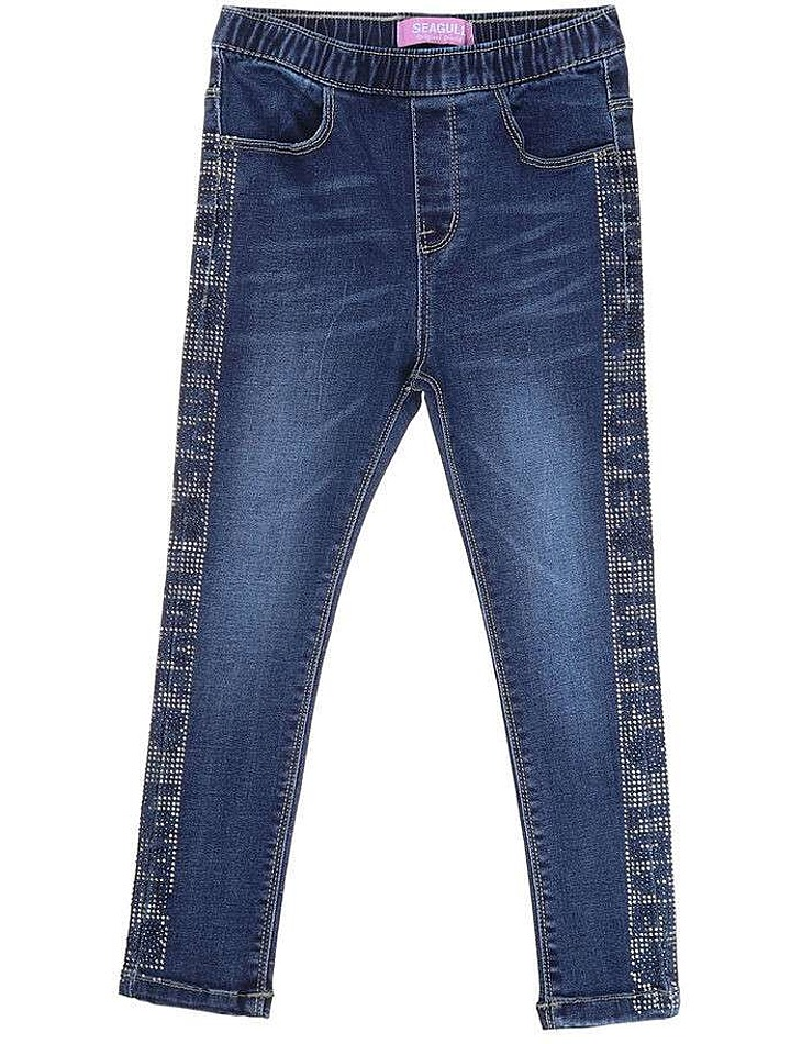 Dětské jeansové kalhoty vel. 134